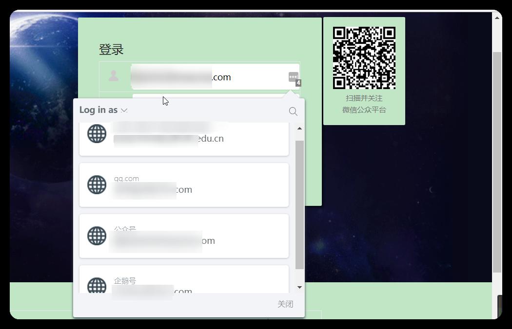 自动填写用户名和密码