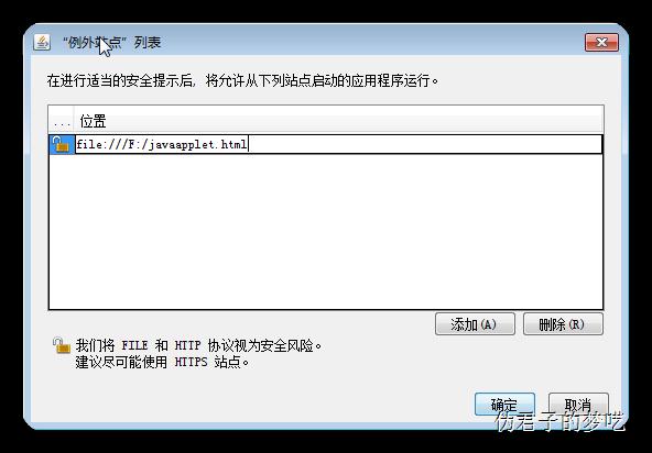 file:/// 不能丢