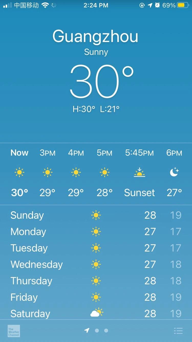 立冬?立夏!