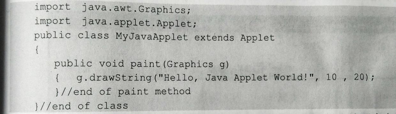 Applet 程序代码