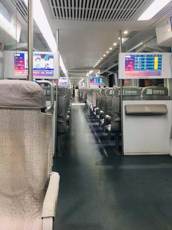 北京地铁机场线